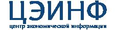 Центр экономической информации